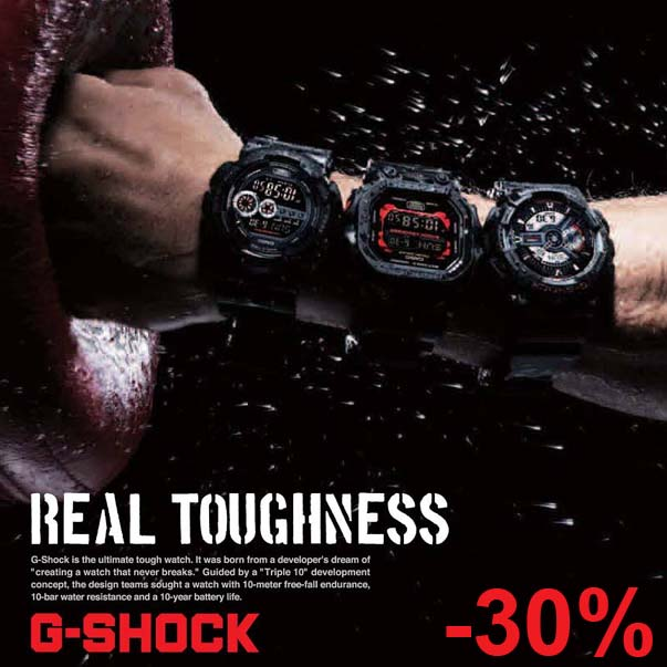 Скидка на часы Casio G-Shock по промокоду. Распродажа