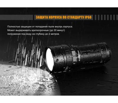 Фонарь Fenix FD65 Cree XHP35 HI LED