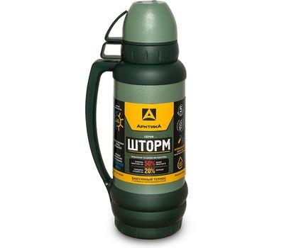 Термос Арктика Шторм 1.8 литра, зелёный 109-1800M-G