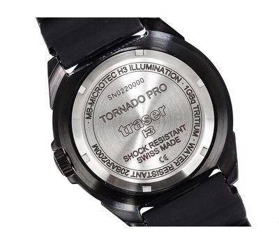 Часы Traser Tornado Pro с каучуковым ремешком, фото 1