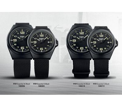 Часы Traser P59 Essential S Black, стальной браслет, фото 3