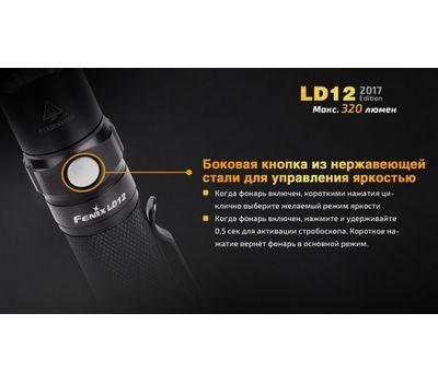 Фонарь Fenix LD12 XP-G2 R5 (2017), фото 14