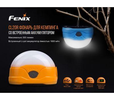 Кемпинговый фонарь Fenix CL20R оранжевый, фото 5