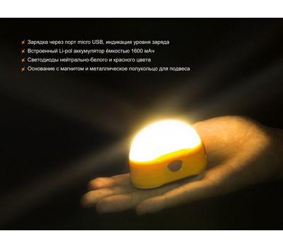 Кемпинговый фонарь Fenix CL20R оранжевый, фото 7