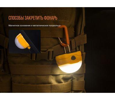 Кемпинговый фонарь Fenix CL20R оранжевый, фото 13