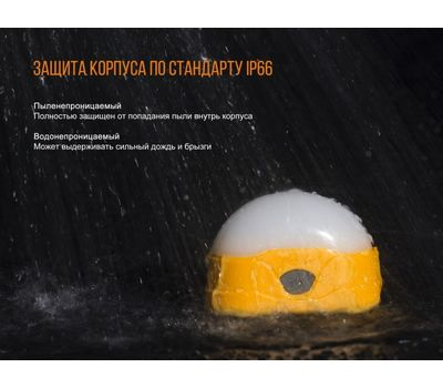 Кемпинговый фонарь Fenix CL20R оранжевый, фото 15