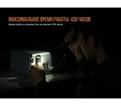 Фонарь Fenix PD35 V2.0 XP-L HI V3, фото 14