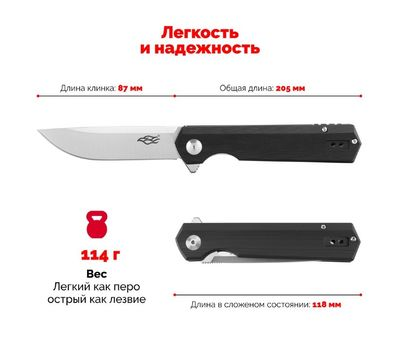 Нож Firebird FH11-BK, фото 2