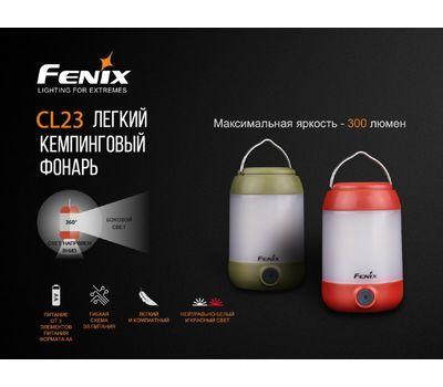 Кемпинговый фонарь Fenix CL23 красный, фото 5
