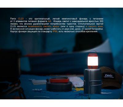 Кемпинговый фонарь Fenix CL23 красный, фото 6