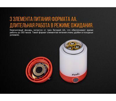 Кемпинговый фонарь Fenix CL23 красный, фото 11