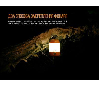Кемпинговый фонарь Fenix CL23 красный, фото 15