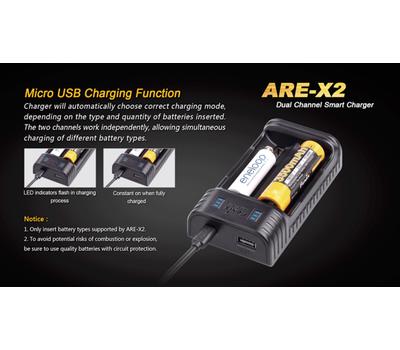 Зарядное устройство Fenix ARE X2