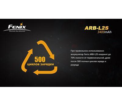 Аккумулятор Li ion Fenix ARB L2S 18650, 3400 mAh
