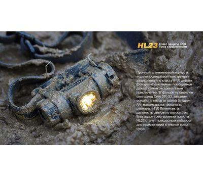 Налобный фонарь Fenix HL23, золотистый, 150 люмен
