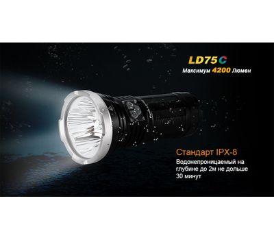 Многоцветный фонарь Fenix LD75C белый, красн., зелён., син. 4200 лм