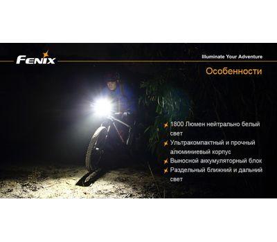Велосипедный фонарь фара Fenix BT30R, 1800 люмен