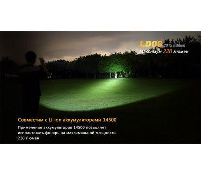 Компактный фонарь Fenix LD09 2015 Edition, 220 люмен