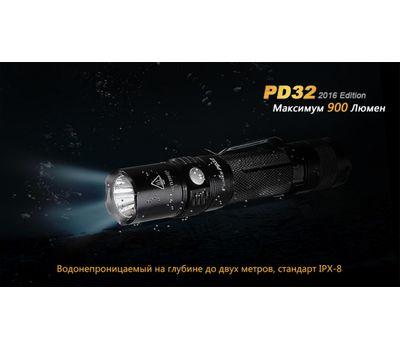 Фонарь Fenix PD32 2016 Edition XP L 900 люмен