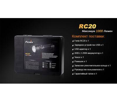 Аккумуляторный фонарь Fenix RC20, 1000 люмен