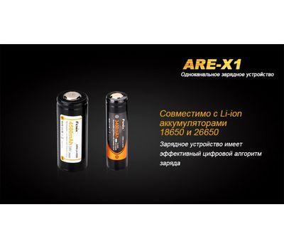 Зарядное устройство 1x18650, 1x26650 Fenix ARE X1