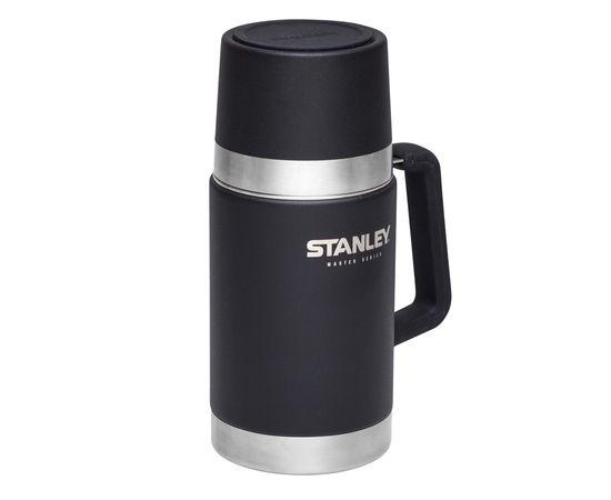 Термос для еды Stanley Master 0,7, 10 02894 002