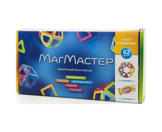 Магнитный конструктор МагМастер Строитель 62 детали