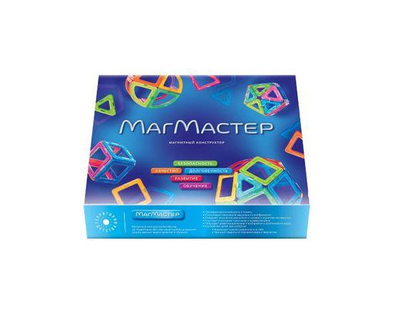 Магнитный конструктор МагМастер Карамель 20 деталей
