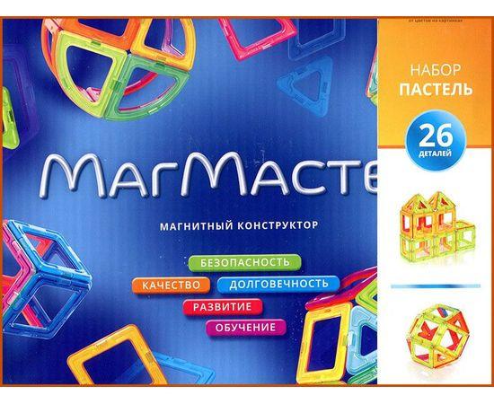 Магнитный конструктор МагМастер Пастель 26 деталей