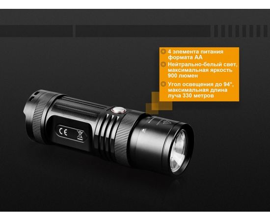 Фонарь Fenix FD45 Cree XP L HI LED