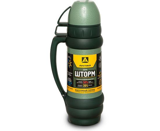 Термос Арктика Шторм 1 литр, зеленый 109 1000M G