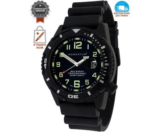 Дайверские часы Momentum M50 Mark II каучук, сапфир