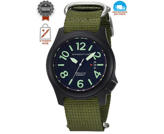 Часы Momentum Steelix Black-ION зелёный нато