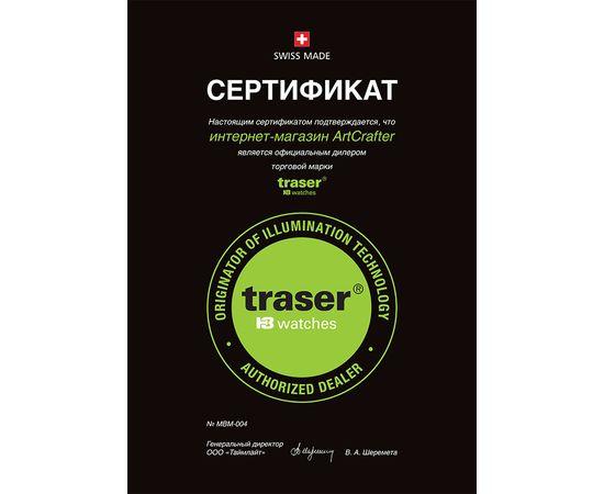 Официальный сайт-магазин часов Traser. Сертификат