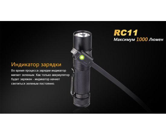 Светодиодный фонарь Fenix RC11, 1000 люмен