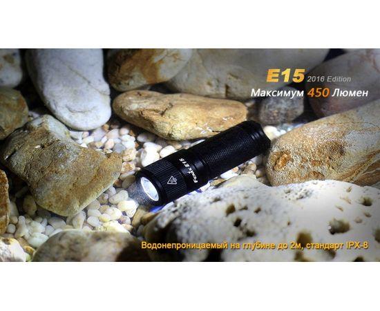 Фонарь брелок Fenix E15 2016 Edition, 450 люмен