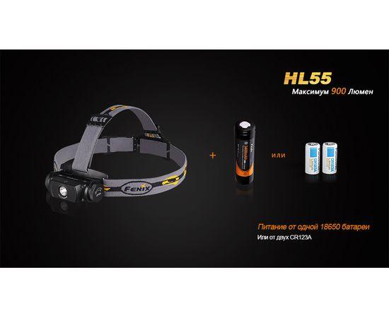 Налобный светодиодный фонарь Fenix HL55, 900 люмен