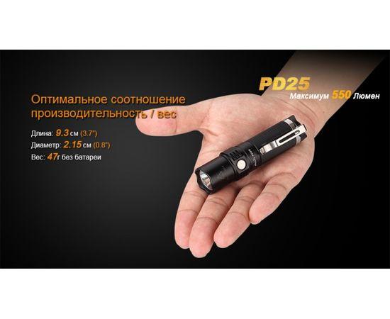 Яркий компактный фонарь Fenix PD25 XP L V5, 550 люмен