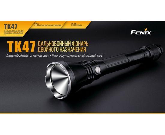 Фонарь Fenix TK47 Cree XHP35 HI