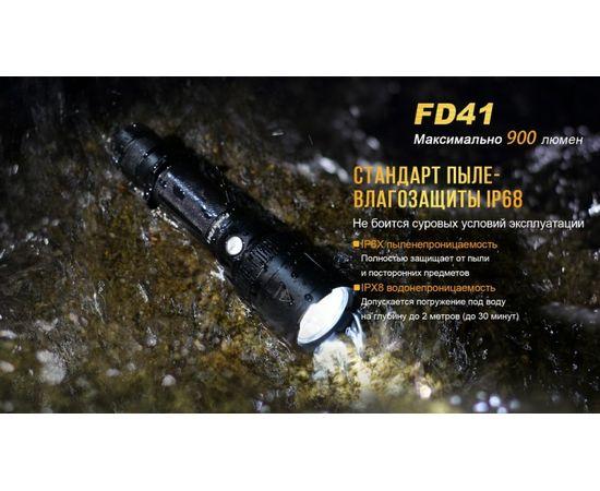 Фонарь Fenix FD41 Cree XP L HI LED